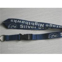 Wholesale Custom Jacquard logo lanyards, single sided woven jacquard neck ribbon, from china suppliers