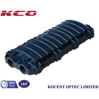 Wholesale Buried 48 Cores 4 Ports Fibre Optic Splice Enclosure Box PC Material KCO-H-2-2-07 from china suppliers