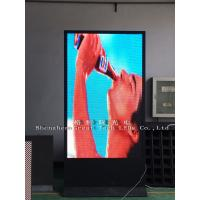 Wholesale Outdoor Big LED Display For Advertising , Outdoor LED Advertising Screens from china suppliers
