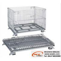 Wholesale Collapsible metal storage containers from china suppliers