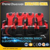 Wholesale 70 PCS 5D Movies Hydraulic System Mobile 5D Cinema With Virtual Reality Gaming Console from china suppliers