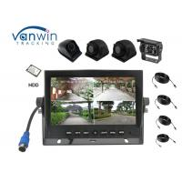 Wholesale 4 Channels AHD 720P 7 Inch TFT Quad Car Monitor DVR Support HDD Storage New Arrival from china suppliers