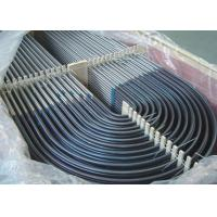 Wholesale Heat Exchanger C71500 Copper Nickel Pipe U Bend Pipe SB111 / SB165 Standard from china suppliers