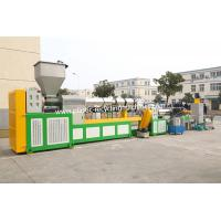 Wholesale Waste Washed PE PP Film Two Stages Granulating Line With CE / ISO / SGS from china suppliers