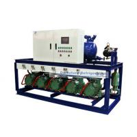 Wholesale R404a Bitzer piston type refrigeartion compressor unit for 2℃ fruit cold storage from china suppliers