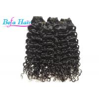 Wholesale Grade 7A Italian Curl Indian Virgin Human Hair No Mixture Can Be Dyed Hair from china suppliers