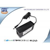 Wholesale Desktop Power Adapter 12V 1.25A , Audio Power Switch Adapter UK Plug from china suppliers