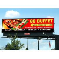 Wholesale P6.67 P16 Front Service Outdoor Advertising Led Display , Led Advertisement Display from china suppliers