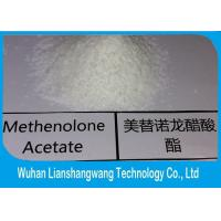 Wholesale Cas 57-85-2 White Powder Injecting Anabolic Steroids Testosterone Propionate from china suppliers