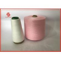 Wholesale Eco-Friendly High Tenacity 100% virgin polyester spun yarn 30/1 ring spun yarn from china suppliers