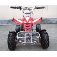 Wholesale 2 - Stroke 50cc Atv Quad Bike With Front / Rear Disc Front / Rear Shock Absorber from china suppliers