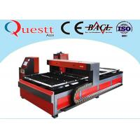 Wholesale Fiber Laser Metal Cutting Machine 1000W With Imported IPG Laser Source ISO Approved from china suppliers