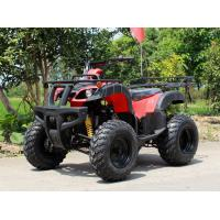 Wholesale 200cc Air Cooled Manual Clutch Four Wheel ATV With Front Double A - Arm from china suppliers