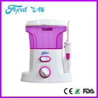 Wholesale Family Pack - Electric Dental Flosser Oral Irrigator with Pulsating  Water Power from china suppliers