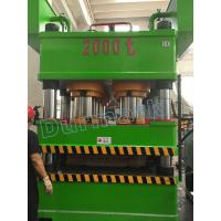 Wholesale DHP series Metal door Embossing Machine 2000T from china suppliers