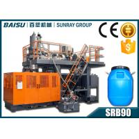 Wholesale Large Blue Drum Blow Molding Equipment With Bottom Blowing System SRB90 from china suppliers
