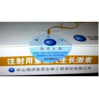 Wholesale Healthy and Safety Human Growth Hormone Weight Loss Injectable HGH Without Side Effects from china suppliers