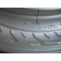 Wholesale Steel ATV Tyre Mould   from china suppliers