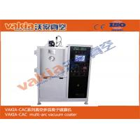 Wholesale Vacuum Small Size Metallizing Coating Machine For Experimental Facilities / Laboratory from china suppliers