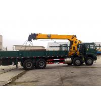 Wholesale 16 Ton SQ16SK4Q Telescopic Boom Truck Crane from china suppliers