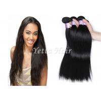 Wholesale 12'' - 30''  Smooth Soft Peruvian Human Hair Weave Silky Straight For Ladies from china suppliers