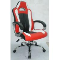 Buy cheap LongKong adjustable jelly business chair office chair gamer from wholesalers