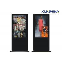 Wholesale Long Life Floor Stand LCD Digital Kiosk With Anti Dust , Outside Digital Signage from china suppliers