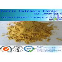 Wholesale Ferric sulphate Powder Animal Feed Additices Effective Coagulant CAS 10028-22-5 from china suppliers