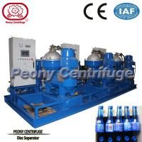 Wholesale  15Kw Fuel Oil Three Phase Centrifuge Waste Oil Purification Machine from china suppliers