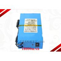 Wholesale Rechargeable Bank Battery With 18000mAh Li-Polymer, 133 * 67 * 48mm CEE-YSD1218 from china suppliers