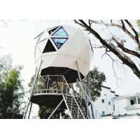 Wholesale Holiday Living Tiny Dome Prefab Garden Studio Double Glass Windows Smooth Surface from china suppliers