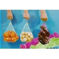 Wholesale Plastic Vegetable Net Bag from china suppliers