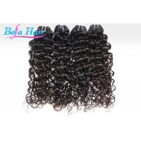 Wholesale Customized Indian Curl Grade 6A Virgin Hair Weft Hair Extensions For Black Women from china suppliers
