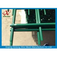 Buy cheap Strongly Double Loop Wire Fence , Twin Wire Mesh Fencing Easy Installation from wholesalers