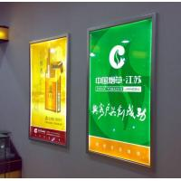 Wholesale Snap Frame LED Light Box - Movie Poster Frames Advertising Light Box easy change poster  A4-A0 size from china suppliers