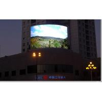 Wholesale Aluminum Curved Led Display Full Color Circle Shape 8000nits Brightness from china suppliers