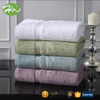 Wholesale Hotel Spa Hotel Bath Towels 100% Cotton Dobby Border Set 70*140cm from china suppliers