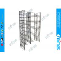Wholesale 5 Way Chrome Gridwall Display Racks Z Unit Panel for Clothing from china suppliers