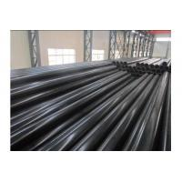 Buy cheap 127mm - 377 Mm High Grade Alloy Steel Seamless Pipe Customized from wholesalers