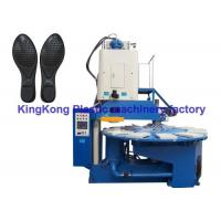 Wholesale Vertical Football Shoe Sole Making Machine  , Sole Injection Molding Machine For TPU Sole from china suppliers