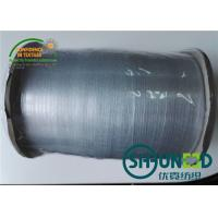 Wholesale Transparent High Elasticity Mobilon Tape Japan NPU TPU For Swimwear from china suppliers