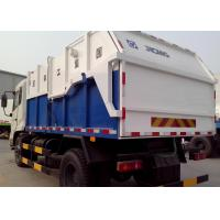 Wholesale XZJ5160ZLJ Garbage Dump Truck, Dumping trucks and Sealed carriage garbage trucks from china suppliers