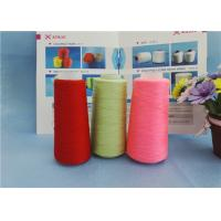 Wholesale DTY Filament S / Z Twist Dyed Polyester Yarn Draw Textured Yarn from china suppliers