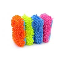 Wholesale Colorful Microfiber Chenille Car Wash Sponge Car Washing Tool For Furniture from china suppliers