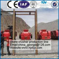 Wholesale rollers crusher from china suppliers