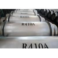 Buy cheap Mixed refrigerant gas R410a ton tank packing with F-Gas quota for EU market from wholesalers