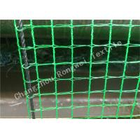 Wholesale Green Square Mesh Anti Animal Garden Fence Netting / Pest Control Nets 7gsm - 380gsm from china suppliers