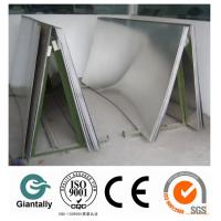 Wholesale Favorites Compare aluminum sheet manufacturer in China from china suppliers