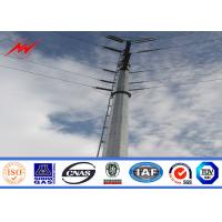 Wholesale 10.5M 800 DAN Steel Power Pole Double Circuit Transmission Line Electric Utility Poles from china suppliers