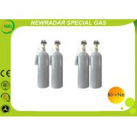 Wholesale Conjunction Nitrogen Lasers Krypton Neon Mixtures Halogen Gas Mixture from china suppliers